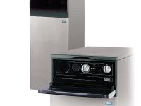 Выбор котла для отопления и горячего водоснабжения дома