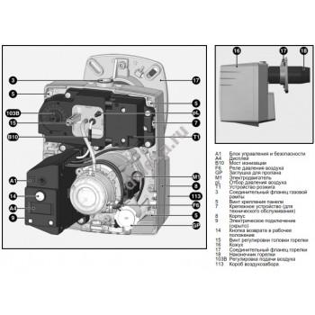 Газовая горелка ELCO VECTRON VG 1.55 KN