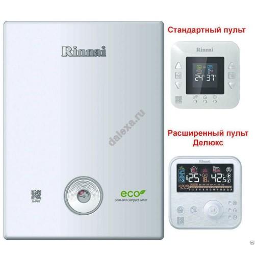 Газовый котел Rinnai BR-R30 (RB-257 RMF) 30 кВт