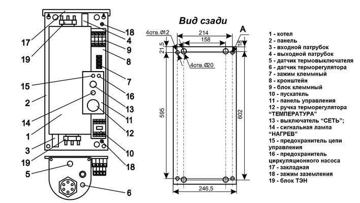 Электрический котел Эван С2 схема