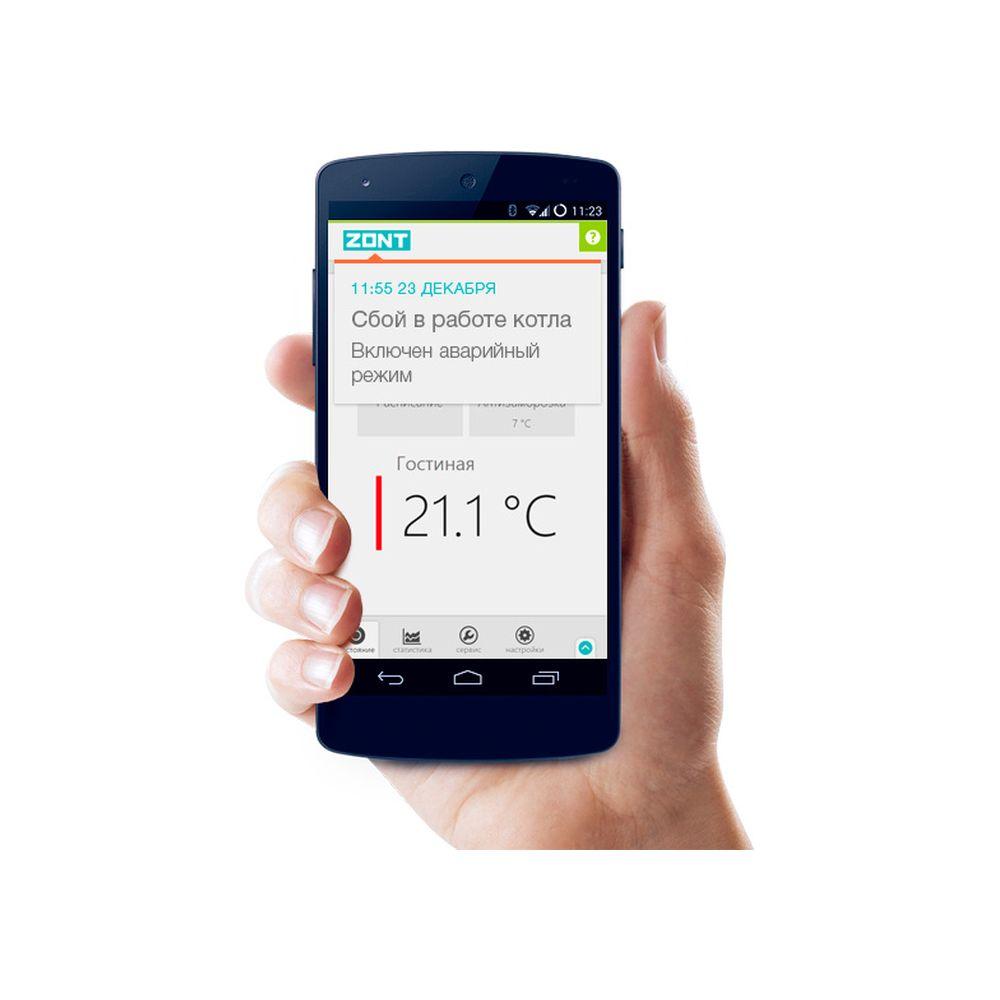 дистанционное управление котлом с помощью телефона