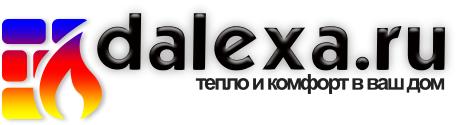 dalexa.ru - инженерный магазин оборудования для системы отопления и водоснабжения дома